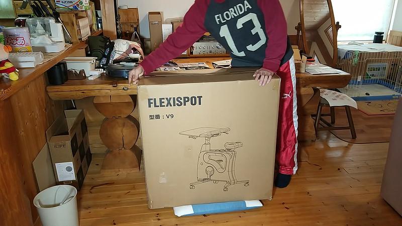 FlexiSpot Deskcise Pro 開封レビュー (2)