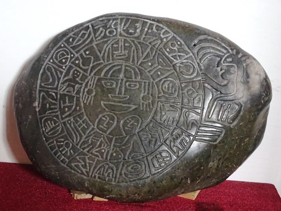 Chichicastenango Incripciones Mayas Museo Arqueológico Hugo Rossbach Guatemala 02