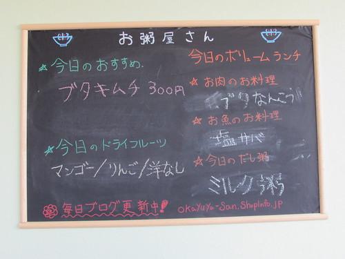 20171104_010