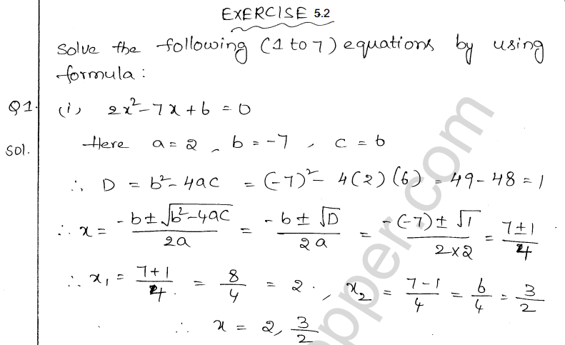 ml-aggarwal-icse-solutions-for-class-10-maths-chapter-5-quadratic-equations-in-one-variable-17