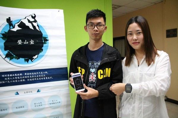林遠東同學及葉淑鈴同學展示研發作品