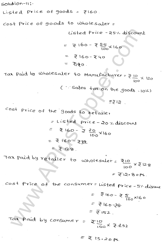 ml-aggarwal-icse-solutions-for-class-10-maths-ch-1-value-added-tax-11
