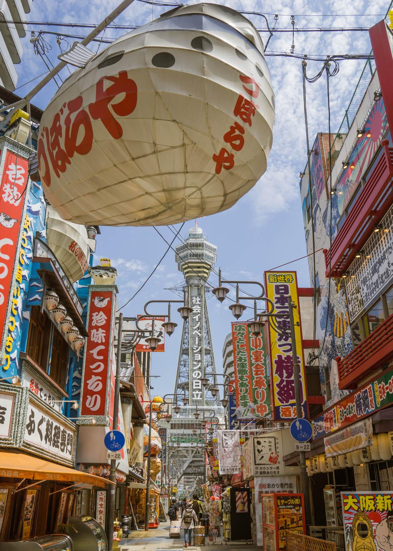 Osaka Shinsekai Tsutenkaku Tower