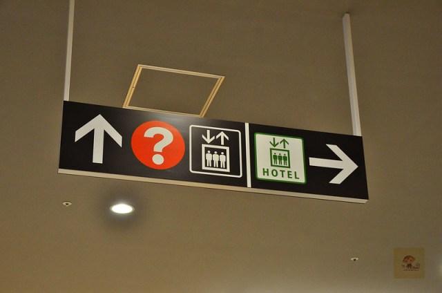 日本北海道JRINN旭川飯店05