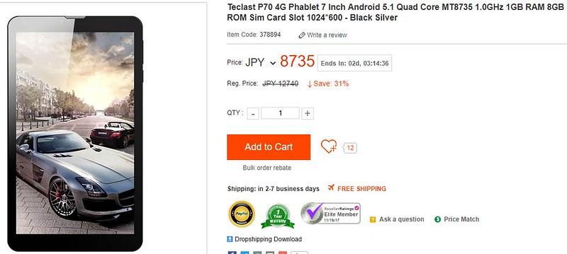 Teclast P70 現在価格
