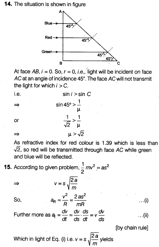 NEET Physics Chapter Wise Mock Test - Mock Test 2 - CBSE Tuts