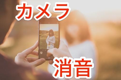 iphone8IMGL8205_TP_V4 3