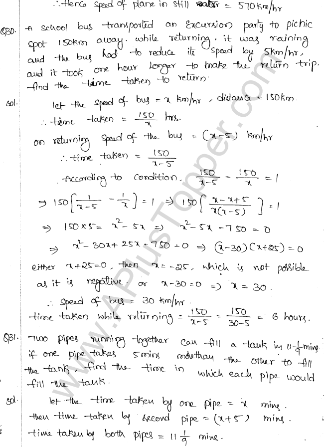 ml-aggarwal-icse-solutions-for-class-10-maths-chapter-5-quadratic-equations-in-one-variable-54