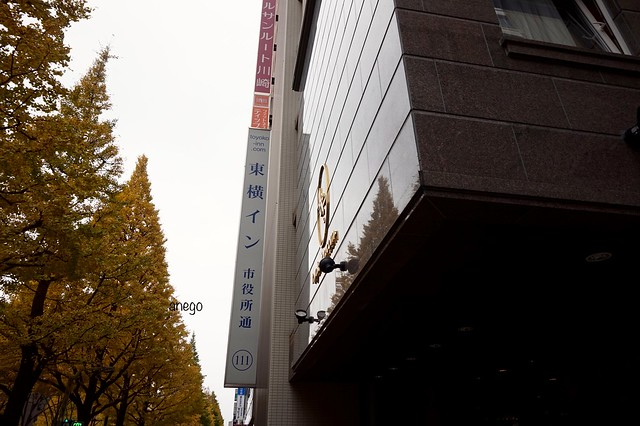 東横イン 川崎市役所