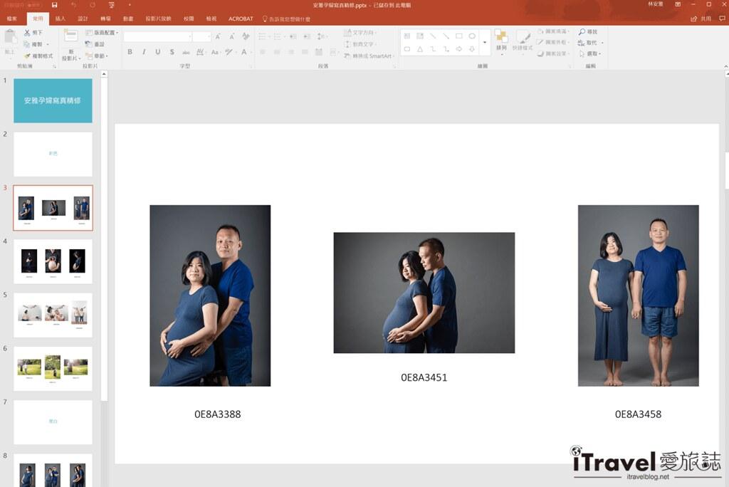 孕妇写真纪录 33