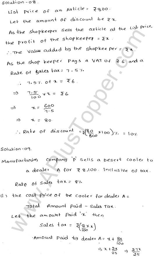ml-aggarwal-icse-solutions-for-class-10-maths-ch-1-value-added-tax-7