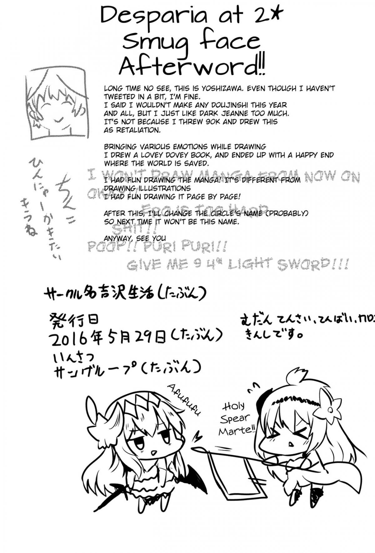Hình ảnh  trong bài viết Sekai no Doku dakedo Ai sae Areba Kankeinai yo ne
