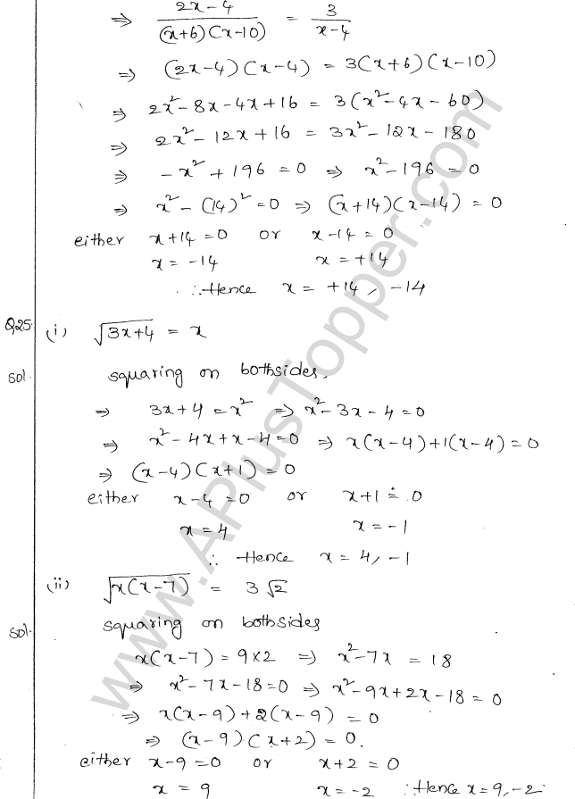 ml-aggarwal-icse-solutions-for-class-10-maths-chapter-5-quadratic-equations-in-one-variable-15