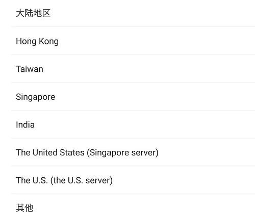 Xiaomi mijia action carmera mini 4K WIFI ペアリング設定方法 (2)