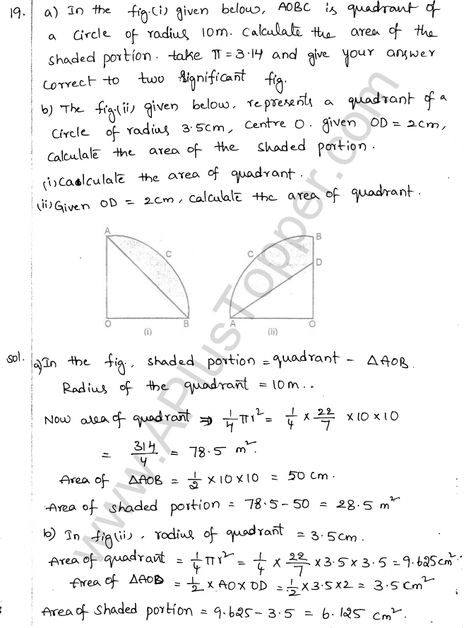 ml-aggarwal-icse-solutions-for-class-10-maths-ch-17-Mensuration-11