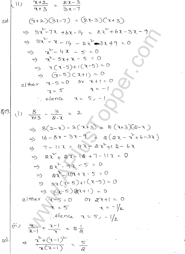 ml-aggarwal-icse-solutions-for-class-10-maths-chapter-5-quadratic-equations-in-one-variable-10