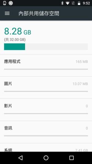 Screenshot_20171112-095253