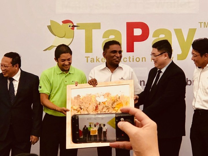 Pelancaran Aplikasi e-Wallet TaPay