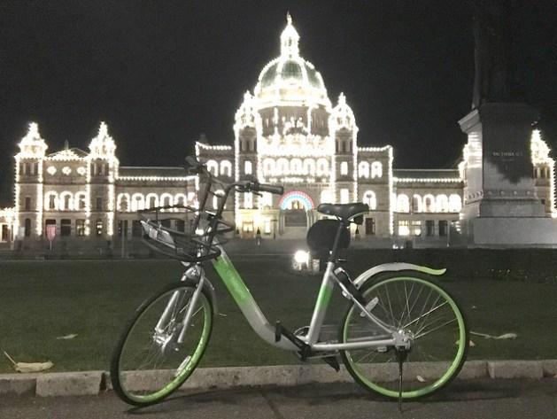 Victoria dockless bike share