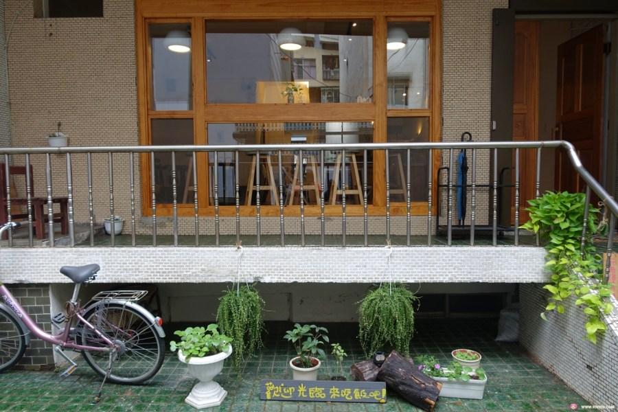 [桃園美食]老中青早午餐~巷弄中老宅文青建築美食餐廳.市區內下午茶甜點店 @VIVIYU小世界