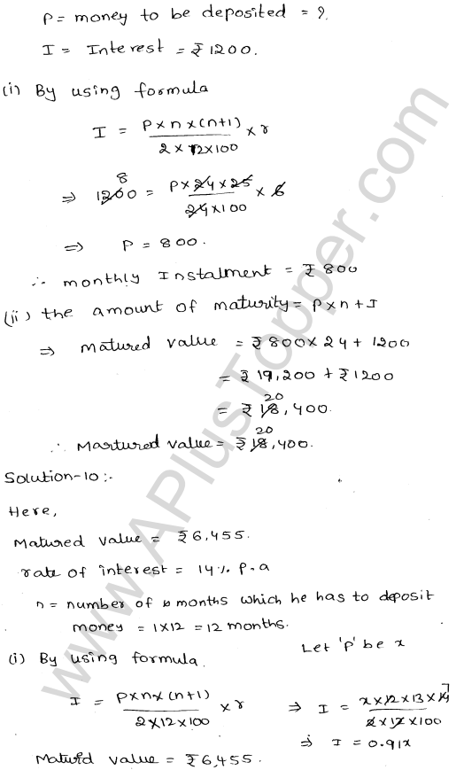ml-aggarwal-icse-solutions-for-class-9-maths-ch-2-banking-7