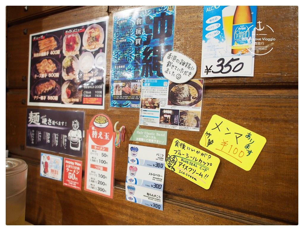 沖繩,沖繩拉麵,沖繩美食,琉家拉麵 @薇樂莉 Love Viaggio   旅行.生活.攝影