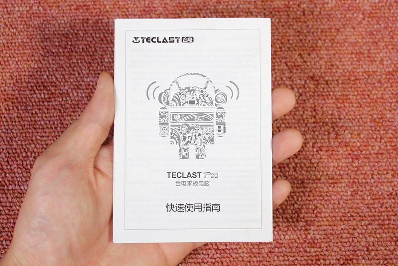 Teclast P70 開封 (10)