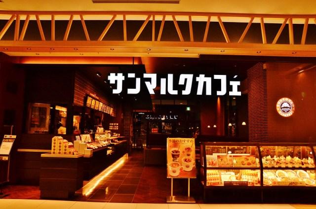 JR Inn旭川飯店, 旭川飯店推薦, 旭川便宜飯店, 旭川車站飯店