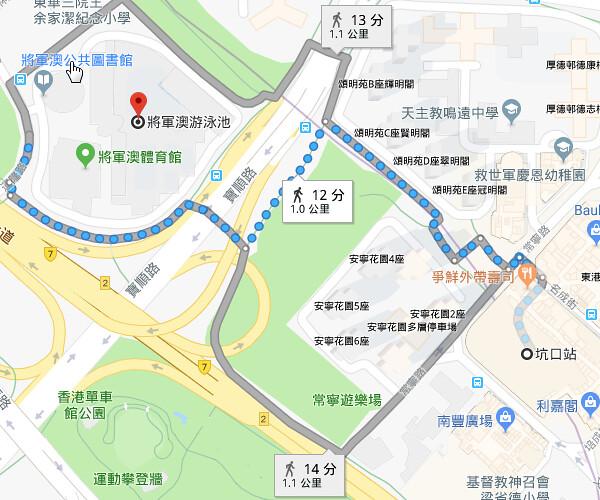 TKO-HangHau-walk