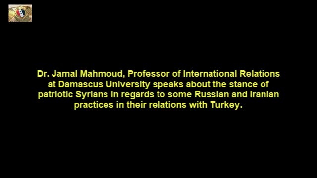 Dr. Jamal Mahmoud about Russia and Iran Relations with Turkey