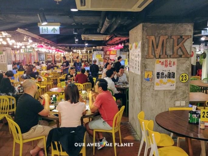 Mui Kee Cookfood Market-7.jpg