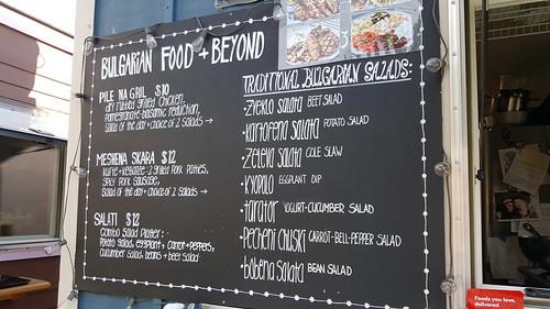 mystical eats menu
