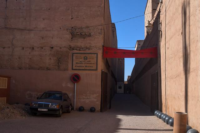 Inconspicuous Entrance