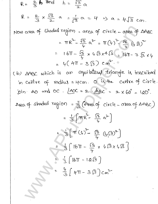 ml-aggarwal-icse-solutions-for-class-10-maths-ch-17-Mensuration-32