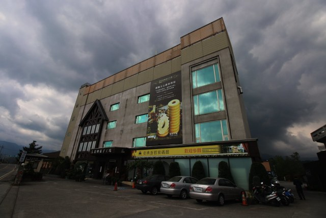 宜蘭亞典觀光工廠 (1)