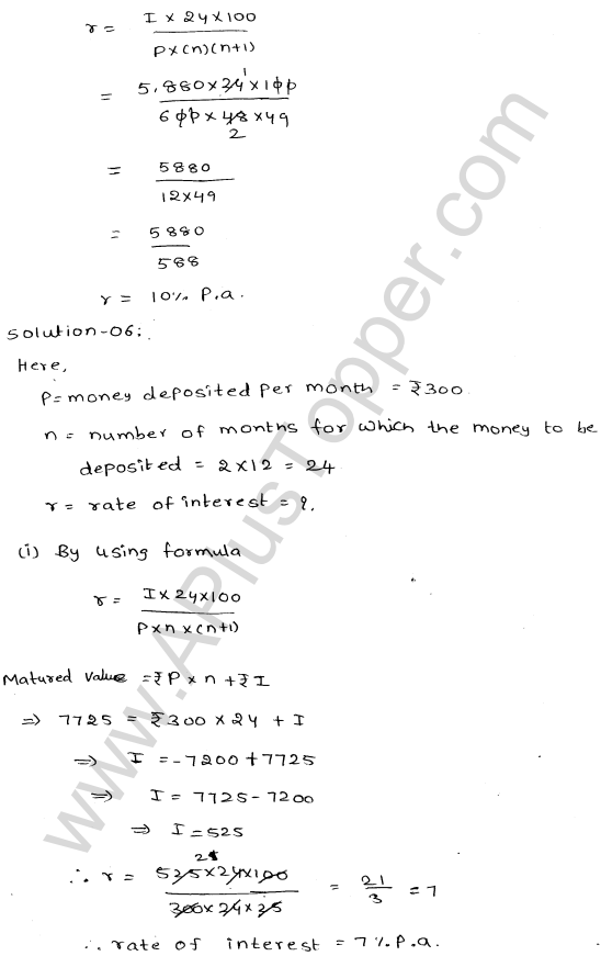 ml-aggarwal-icse-solutions-for-class-9-maths-ch-2-banking-4