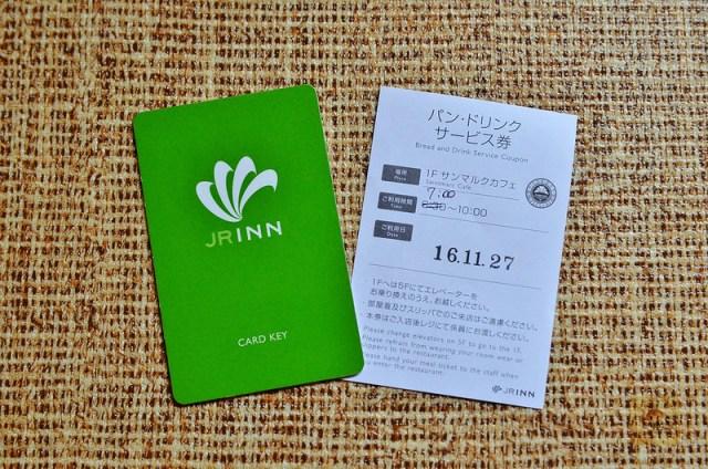 日本北海道JRINN旭川飯店36