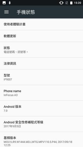 Screenshot_20170209-152046