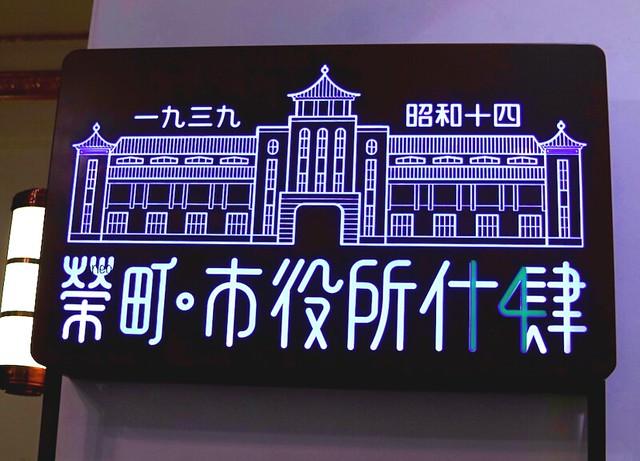 高雄市立歴史博物館 14