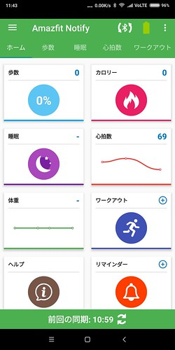 Notify & Fitness for Amazfit レビュー (2)