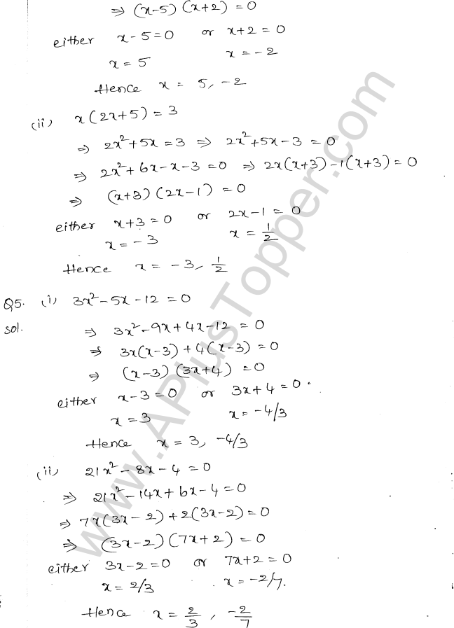 ml-aggarwal-icse-solutions-for-class-10-maths-chapter-5-quadratic-equations-in-one-variable-3
