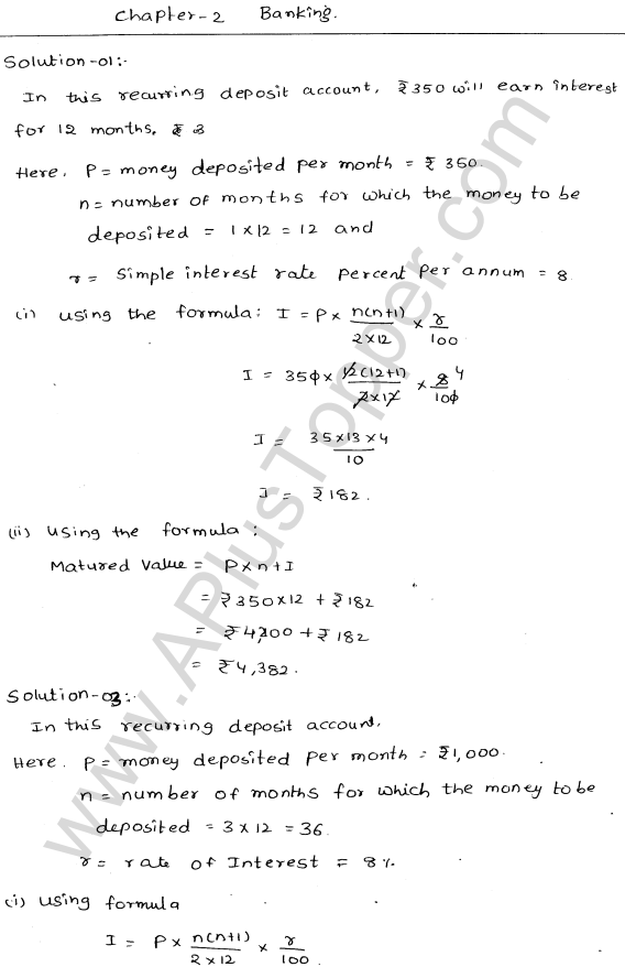 ml-aggarwal-icse-solutions-for-class-9-maths-ch-2-banking-1