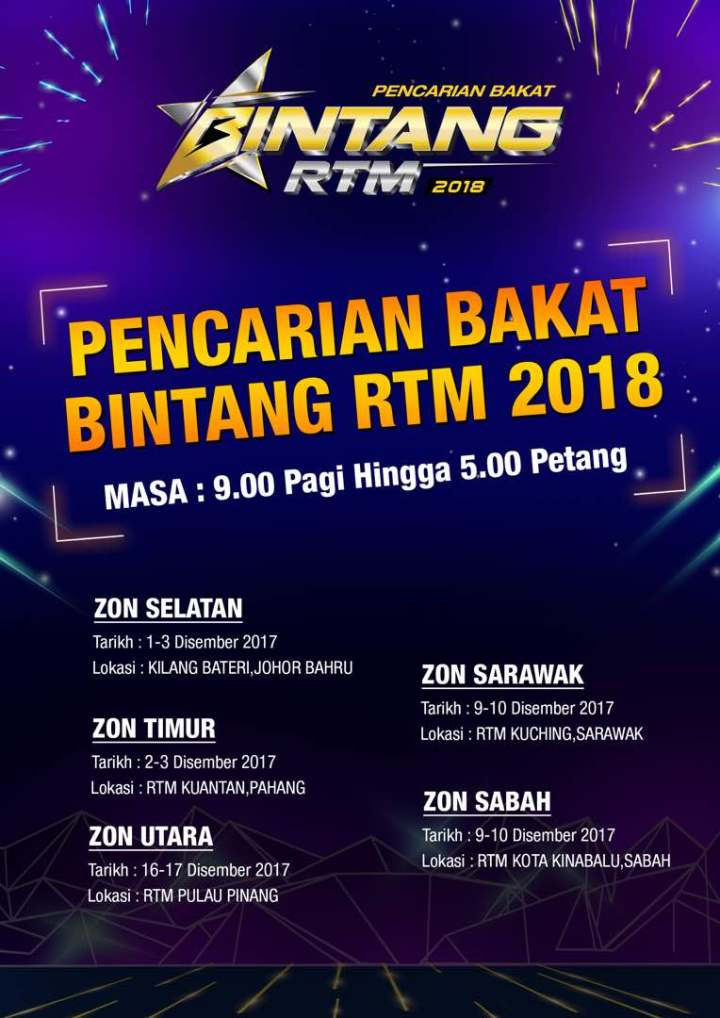Pencarian Bakat Bintang RTM 2018