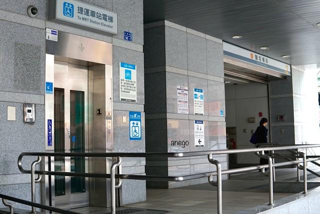 高雄 鹽埕埔站