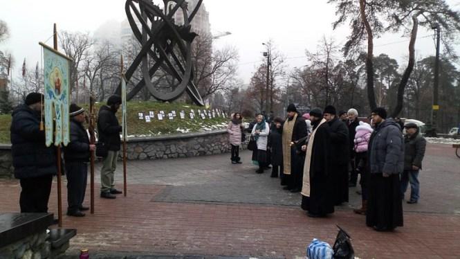 пам'яті ліквідаторів наслідків на ЧАЕС - 2017 12 14 Temple Theodosius of Chernigov