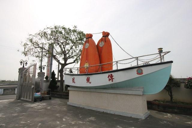 口湖海中寶烏魚子 (2)