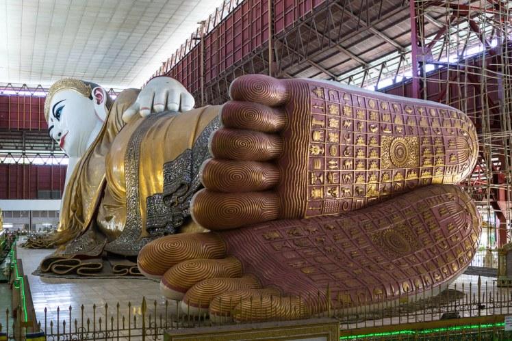 Kyaukhtatgyi Pagoda