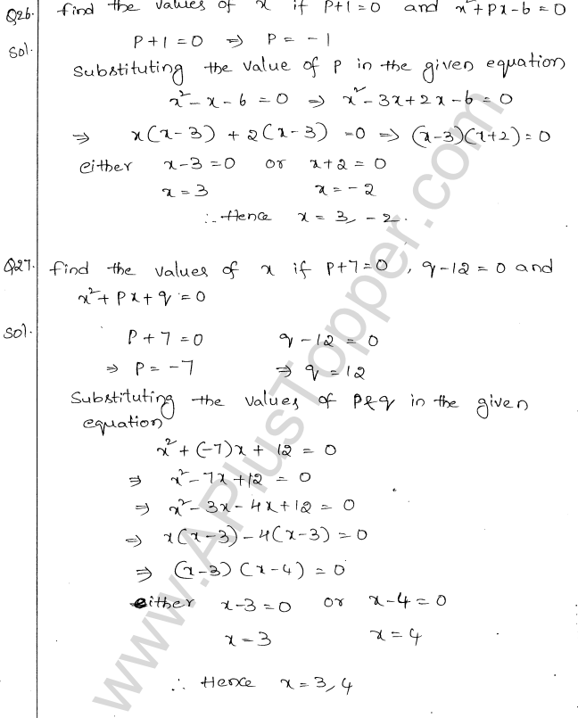 ml-aggarwal-icse-solutions-for-class-10-maths-chapter-5-quadratic-equations-in-one-variable-16