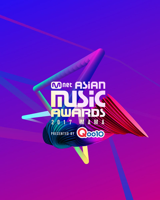 Mnet Asian Music Awards 2017 in Hong Kong