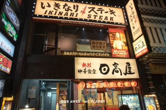 Family Fun in Tokyo!-134.jpg